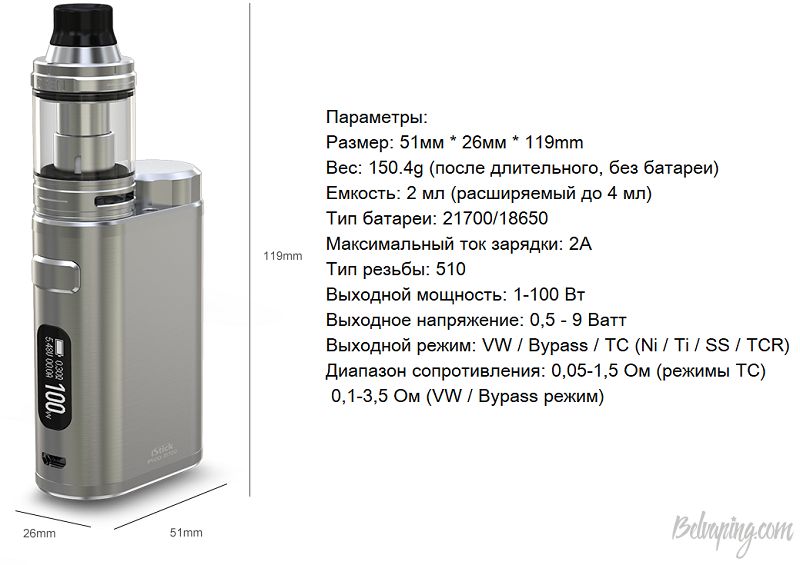 iStick-Pico-21700_02.png